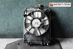 Радиатор Daihatsu ESSE