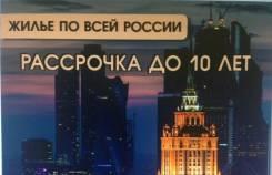 2-комнатная, улица Хабаровская 27. Железнодорожный, агентство