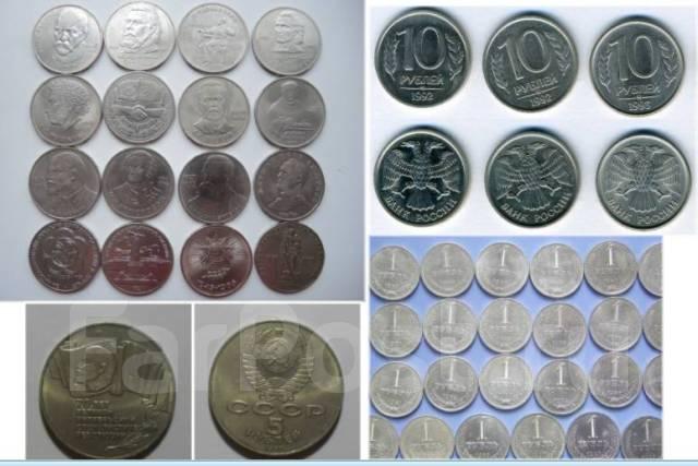 Куплю монеты во владивостоке серебряная монета 2 рубля 1722 года