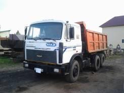 МАЗ 5516. Продаётся самосвал, 14 800 куб. см., 20 000 кг.