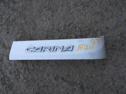 Планка под стоп Toyota Carina, правая задняя