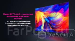 "Xiaomi. 42"" LCD (ЖК)"