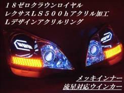 Фара. Toyota Crown, GRS182, GRS183, GRS184, GRS188, GRS181, GRS180 Двигатели: 2GRFSE, 4GRFSE, 3GRFSE, 5GRFE, 3GRFE