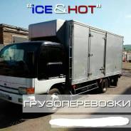 Водитель грузового автомобиля. ИП Иванов. Остановка Снеговая Падь