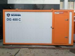 Дизельная генераторная станция Scania DG400C. 12 700куб. см.