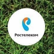 """Начальник участка. ПАО """"Ростелеком"""