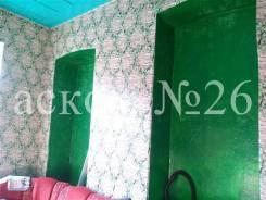 2-комнатная, улица Шигино 8. о. Русский, агентство, 25кв.м. Интерьер