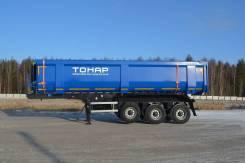 Тонар 9523. Продам самосвальный полуприцеп Тонар 30 кубов в наличии