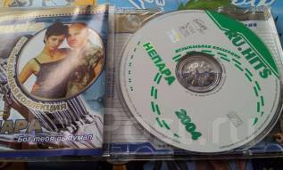 Audio CD. Непара. 2004 г. Музыкальная коллекция.