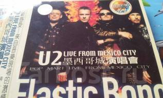Audio CD. U 2. Live From Mexico City. 2 CD