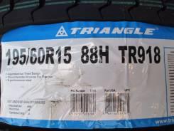 Triangle Group TR918. Летние, 2017 год, без износа, 1 шт