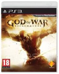 God of War Восхождение