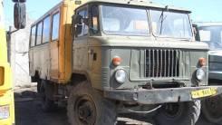 ГАЗ 66. Продается ГАЗ-66 вахта