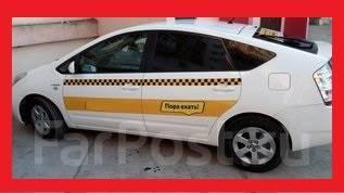 Водитель такси. ИП. Рязанова Г.К