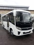 ПАЗ Вектор. Автобус Вектор NEXT, 4 430 куб. см., 21 место