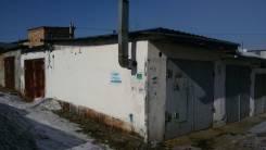 Гаражи капитальные. улица Уссурийская 4, р-н Басейна, 20 кв.м., электричество, подвал. Вид снаружи
