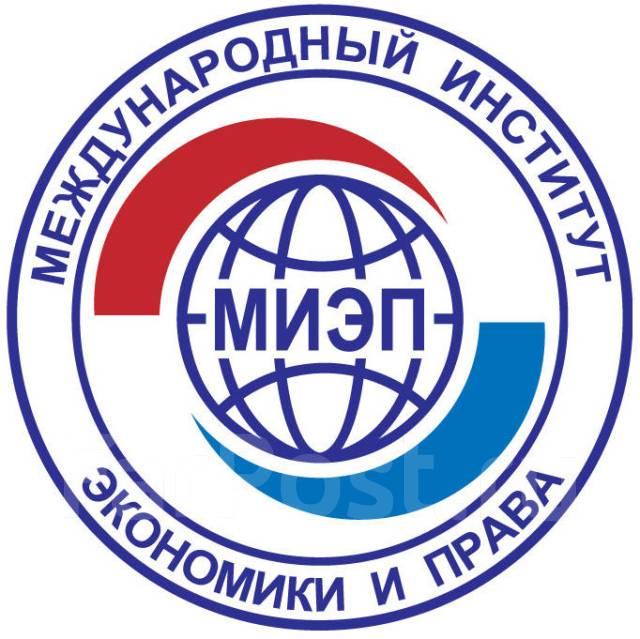 Продам дипломную работу МИЭП Помощь в обучении во Владивостоке Продам дипломную работу МИЭП во Владивостоке