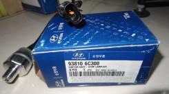 Датчик стоп сигнала HYUNDAI / Все модели / 938106C300 / 938107C000 / 938108A150 / MOBIS
