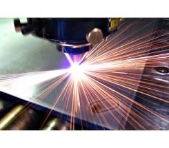 Лазерная резка стали и алюминия
