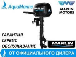 Marlin. 5,00л.с., 4х тактный, бензин, нога S (381 мм), Год: 2017 год