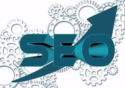 Продвижение сайтов. Интернет-маркетинг. Продажи через Интернет
