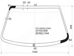 Стекло лобовое. Chevrolet Lanos Daewoo Lanos ЗАЗ Шанс Двигатели: L43, LX6, L13, L44, LV8