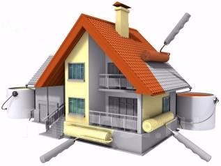 Строительство и ремонты всех видов и сложностей , качество гарантируем