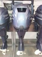 Yamaha. 15,00л.с., 4-тактный, бензиновый, нога S (381 мм), Год: 2017 год