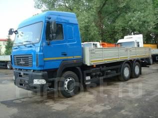 МАЗ. 6312Н9-420-015, 12 000 куб. см., 14 700 кг.