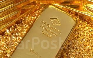 Золото Дорого