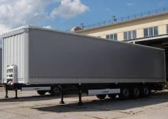 Krone. Новый шторно-бортовой полуприцеп , 39 000 кг.