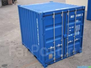 Куплю контейнер 5 футовый недорого