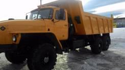 Урал. 5557 самосвал, 11 560 куб. см., 15 000 кг.
