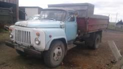 ГАЗ 53-02. Продам ГАЗ 53 самосвал, 4 500 куб. см., 4 000 кг.