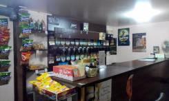 Продам магазин разливных напитков.