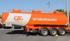 GT7 ППЦ-28. ППЦ-28 (28 м3, 3 отс., 3 оси GT 7, пневмо, передняя ось подъемная), 28,00куб. м.