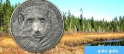 """Большая красивая монета Кристаллы """"Рассомаха""""+капсула!"""