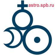 Любовный гороскоп в Санкт-Петербурге