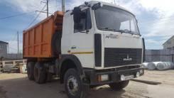 МАЗ 551605. Маз 5516, 14 000 куб. см., 25 000 кг.