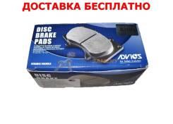 Колодки торм. 45022-ST5-405, 45022-SD5-060, 45022-SFA-000, JB5,6, ADVICS / SN422