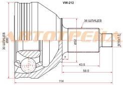 Шрус наружный VAG POLO 02-/FABIA 11-15/RAPID 13-15/IBIZA 02- SAT VW-212
