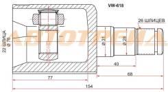 Шрус внутренний VAG POLO 09-/FABIA 11-15/RAPID 13-15/IBIZA 06- SAT VW-618