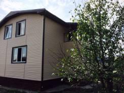 Новый дом с отделкой. Остановка дачная, р-н снт Кирпичики, площадь дома 110 кв.м., скважина, электричество 15 кВт, отопление электрическое, от частно...