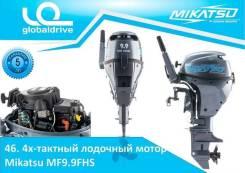 Mikatsu. 9,90л.с., 4х тактный, бензин, нога S (381 мм), Год: 2017 год