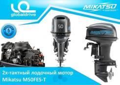 Mikatsu. 50,00л.с., 2х тактный, бензин, нога S (381 мм), Год: 2017 год
