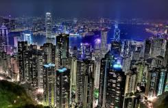 Регистрация компаний в Китае, Гонконге