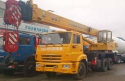 Галичанин КС-55713-1. Атокран КС 55713-1 25 т. на шасси Камаз 65115, 25 000 кг., 21 м.