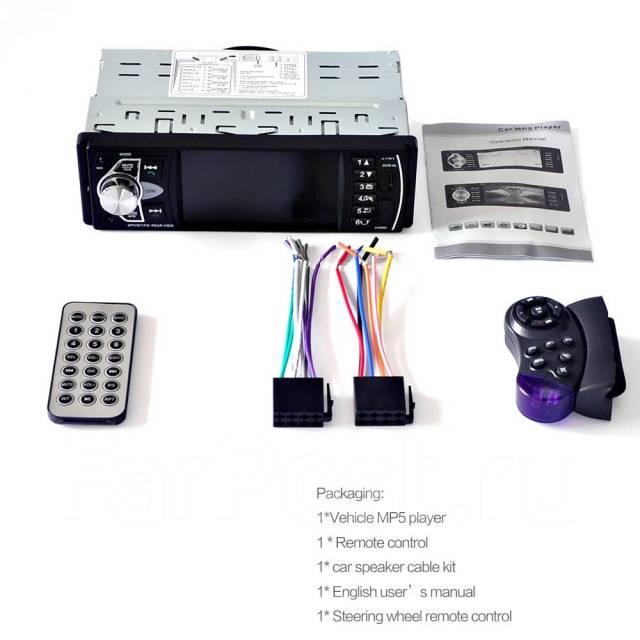 Покупка phantom в кемерово шнур андроид mavic с обратным разъемом