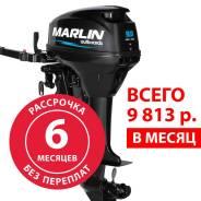 Marlin. 15,00л.с., 2-тактный, бензиновый, нога S (381 мм), Год: 2017 год. Под заказ