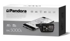 Суперакция на сигнализации Pandora Pandect! Бонусы!